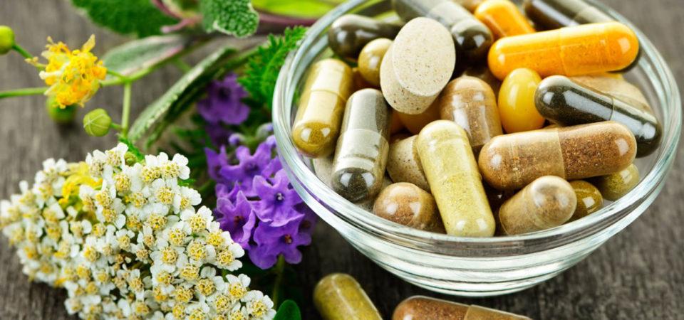Наиболее популярные лекарственные растения